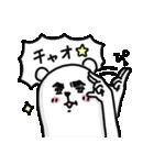 ぷるくまさんハイテンション☆(個別スタンプ:21)