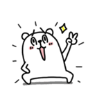 ぷるくまさんハイテンション☆(個別スタンプ:24)