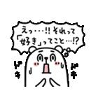 ぷるくまさんハイテンション☆(個別スタンプ:25)