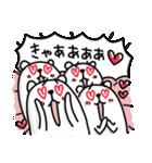 ぷるくまさんハイテンション☆(個別スタンプ:27)