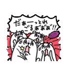 ぷるくまさんハイテンション☆(個別スタンプ:28)
