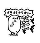 ぷるくまさんハイテンション☆(個別スタンプ:29)