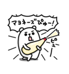ぷるくまさんハイテンション☆(個別スタンプ:30)