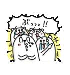 ぷるくまさんハイテンション☆(個別スタンプ:31)