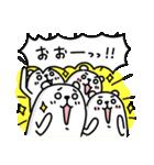 ぷるくまさんハイテンション☆(個別スタンプ:32)