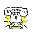 ぷるくまさんハイテンション☆(個別スタンプ:33)
