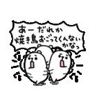 ぷるくまさんハイテンション☆(個別スタンプ:34)