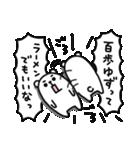 ぷるくまさんハイテンション☆(個別スタンプ:35)