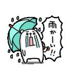 ぷるくまさんハイテンション☆(個別スタンプ:37)