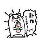ぷるくまさんハイテンション☆(個別スタンプ:38)