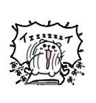 ぷるくまさんハイテンション☆(個別スタンプ:39)