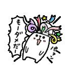 ぷるくまさんハイテンション☆(個別スタンプ:40)