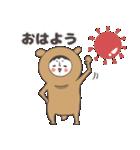 ぽちぼのスタンプ2(個別スタンプ:01)