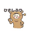 ぽちぼのスタンプ2(個別スタンプ:03)