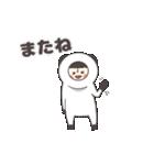 ぽちぼのスタンプ2(個別スタンプ:04)