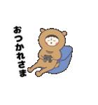 ぽちぼのスタンプ2(個別スタンプ:05)