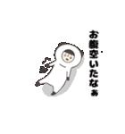 ぽちぼのスタンプ2(個別スタンプ:07)
