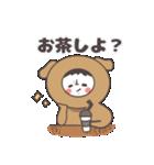 ぽちぼのスタンプ2(個別スタンプ:08)
