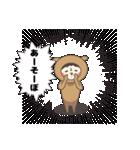 ぽちぼのスタンプ2(個別スタンプ:09)