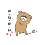 ぽちぼのスタンプ2(個別スタンプ:10)