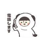 ぽちぼのスタンプ2(個別スタンプ:11)