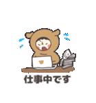 ぽちぼのスタンプ2(個別スタンプ:12)