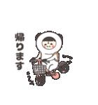 ぽちぼのスタンプ2(個別スタンプ:13)