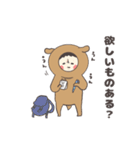ぽちぼのスタンプ2(個別スタンプ:14)