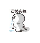 ぽちぼのスタンプ2(個別スタンプ:16)