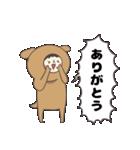 ぽちぼのスタンプ2(個別スタンプ:20)