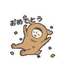 ぽちぼのスタンプ2(個別スタンプ:21)
