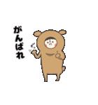 ぽちぼのスタンプ2(個別スタンプ:24)
