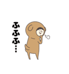 ぽちぼのスタンプ2(個別スタンプ:26)