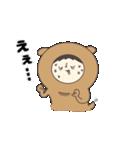 ぽちぼのスタンプ2(個別スタンプ:27)