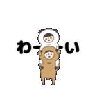 ぽちぼのスタンプ2(個別スタンプ:30)