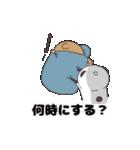 ぽちぼのスタンプ2(個別スタンプ:33)