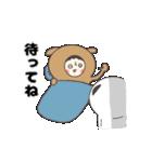 ぽちぼのスタンプ2(個別スタンプ:34)