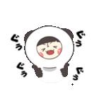 ぽちぼのスタンプ2(個別スタンプ:39)