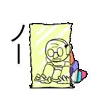 おやじロボ(個別スタンプ:02)