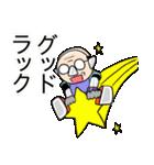 おやじロボ(個別スタンプ:09)