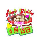 6月の誕生日ケーキスタンプ【全日分】ver.3
