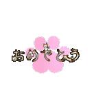 猫の文字スタンプ(個別スタンプ:5)