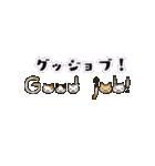 猫の文字スタンプ(個別スタンプ:7)