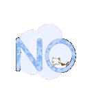 猫の文字スタンプ(個別スタンプ:10)
