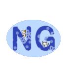 猫の文字スタンプ(個別スタンプ:11)
