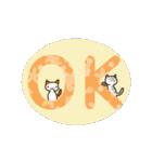 猫の文字スタンプ(個別スタンプ:12)