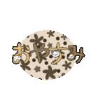 猫の文字スタンプ(個別スタンプ:14)