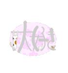 猫の文字スタンプ(個別スタンプ:16)