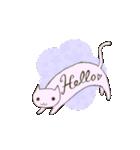 猫の文字スタンプ(個別スタンプ:19)