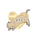 猫の文字スタンプ(個別スタンプ:20)
